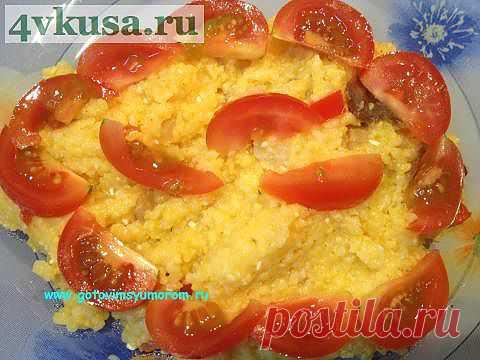 Кукурузная каша с овощами (почти по-болгарски).   4vkusa.ru