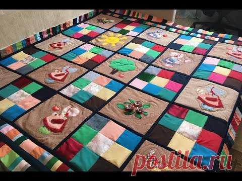 НЛО над яблоневым садом! DIY Лоскутное одеяло. Первые жертвы самоизоляции... )))