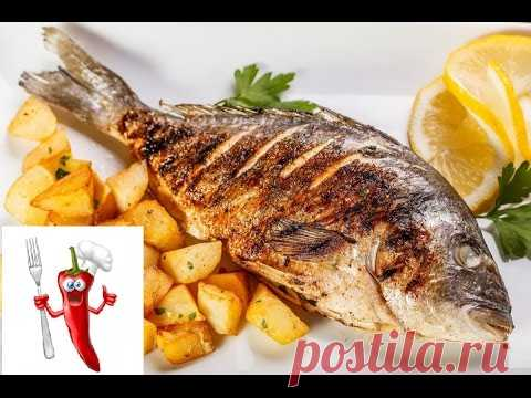 Жареная рыба Дорадо на сковороде. Рецепт