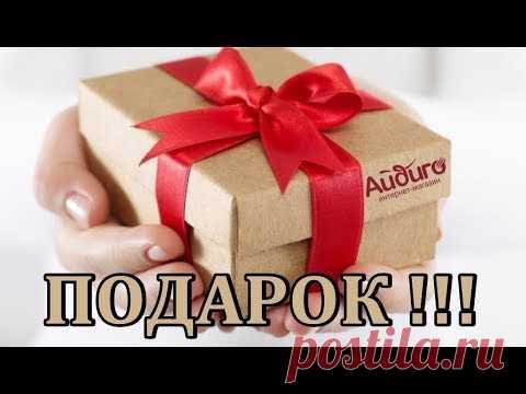 Los amigos han enviado el regalo\/tienda de Internet la Aydigo\/revista