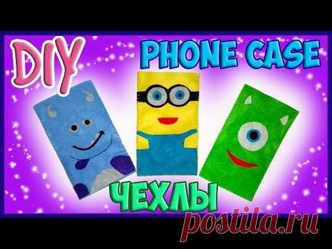 #DIY Чехлы для телефона своими руками. Phone case Minion Миньон, Корпорация монстров. Marusya Di