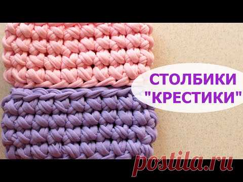 столбики крестики или перекрученные столбики без накида вязание по