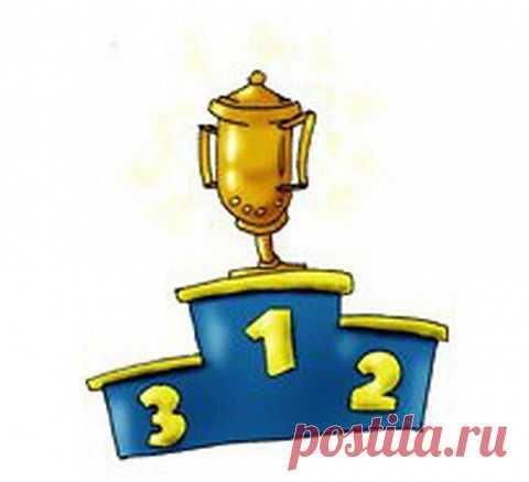 План конкурсов на 2013 - 2014 г | Золотые Руки