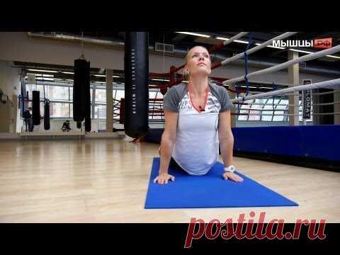 El entrenamiento para las personas con los problemas con la espalda y la columna vertebral de Olga Portnovoy