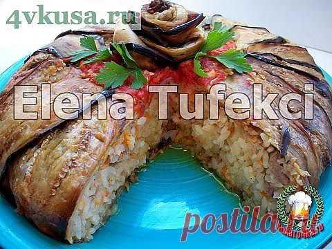 «Баклажанный плов» | 4vkusa.ru