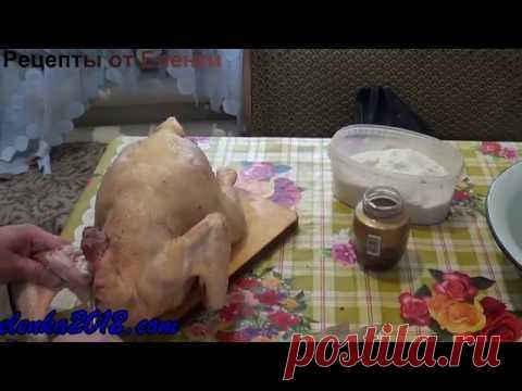 Tushenka de la gallina