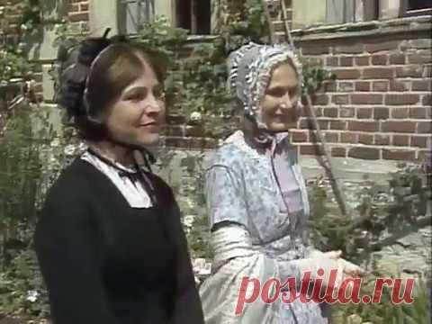 Барчестерские хроники  (1982) 5 серия