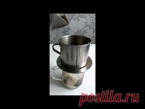 «Робуста» или «Арабика».Кофе из Вьетнама.