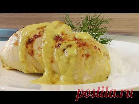▶ Chicken rolls with video mango the recipe - YouTube