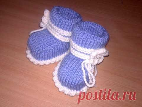 вязаные пинетки спицами Knitting Bootiesчасть 1как связать простые