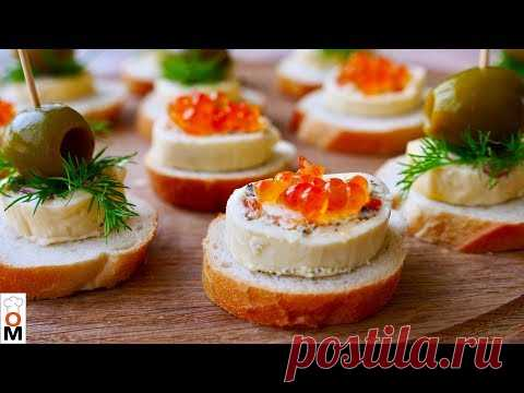 Две Интересные Сырные Закуски на Новый Год | Ольга Матвей