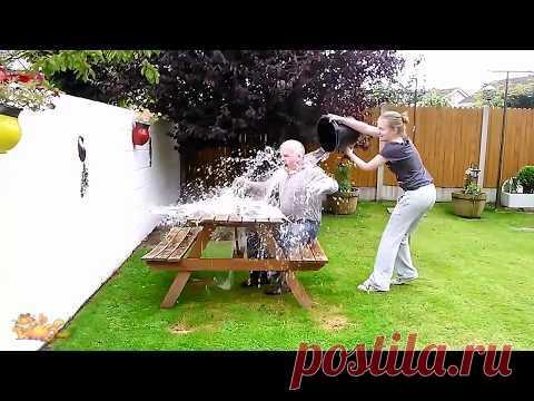 Приколы и Шутки с Обливанием ✦ 4 ✦ Pranks and Jokes with Pouring ✦ Ice bucket challenge ✦ LUCKY - YouTube