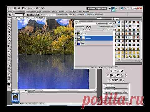 OTRAZhENI photoshop lesson Zoya Bogdanova