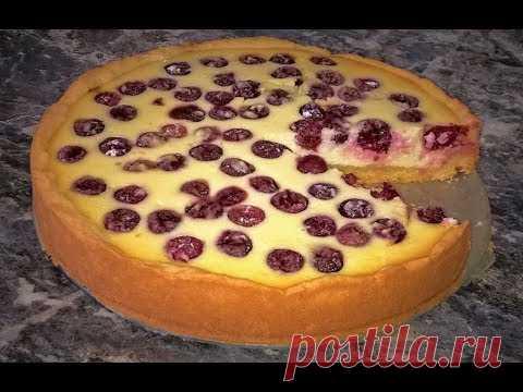 Песочный пирог с творогом и вишней. Пирог с вишней и  творогом. Вкусно и полезно!