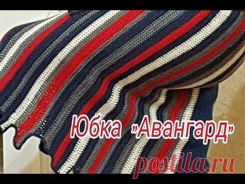 """La falda exclusiva sin costura """"Авангард"""" por el gancho para el invierno (De resumen MK)"""
