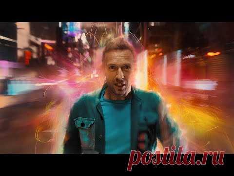 Скачать клип Coldplay - Higher Power бесплатно