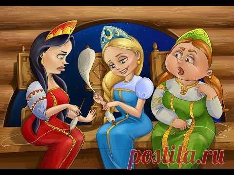 """Супер Сказка """"Три сестрицы..."""""""