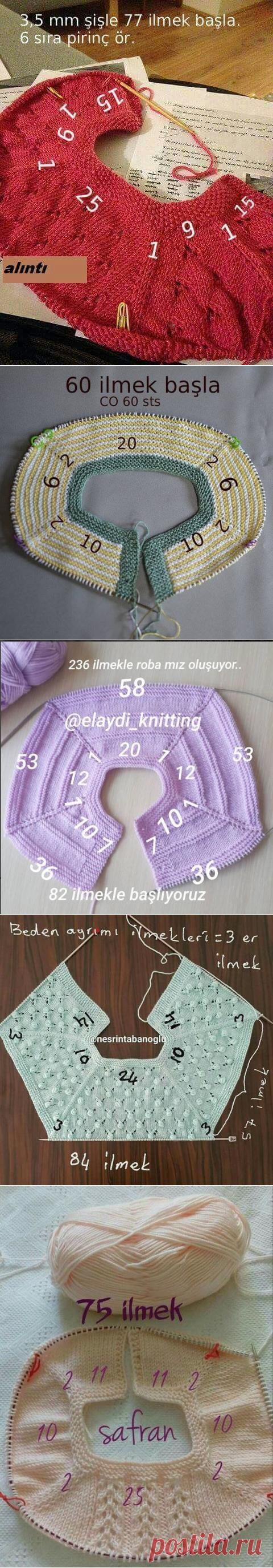 Knitting spoke >Реглан