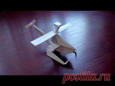 Как сделать вертолёт из оригами