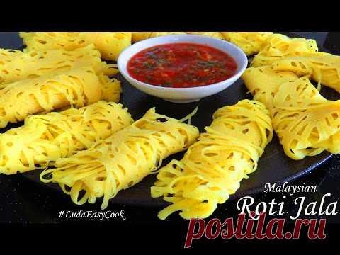 ☀БЛИНЫ РОТИ ДЖАЛА☀ Малазийские кружевные блины с соусом