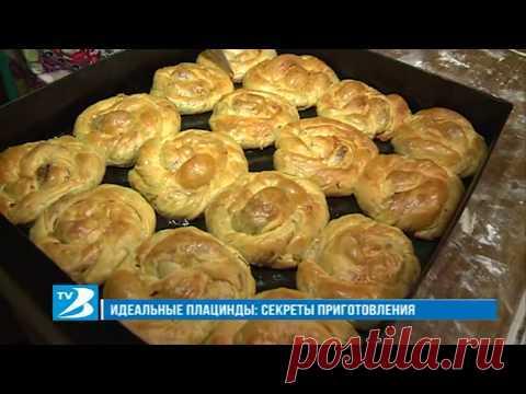 Молдавские плацинты оригиальный рецепт