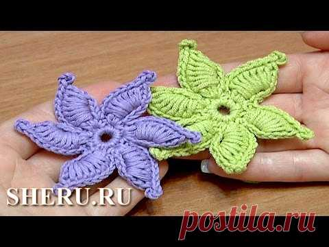 Crochet Summer Star Flower урок 45 вязание крючком Youtube