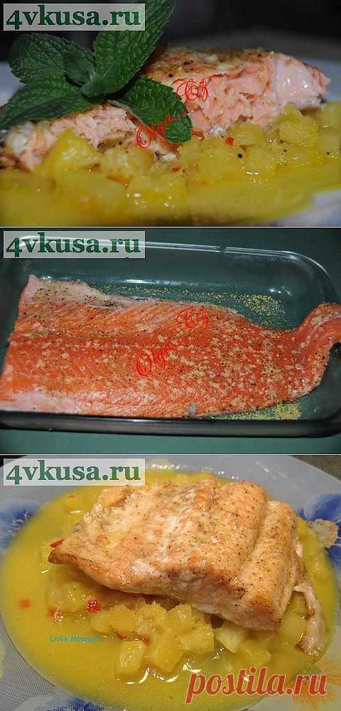 Лосось с ананасом в пикантном апельсиново-имбирном соусе | 4vkusa.ru