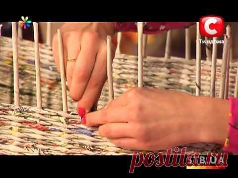 ▶ «Todo bude el bien» la Salida 108 Tejemos las cestas de los periódicos -