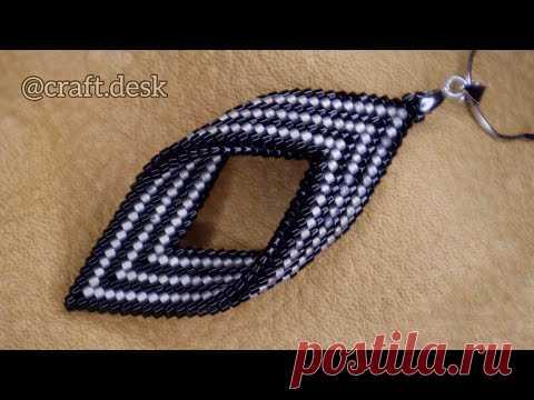 Folded Peyote Pendant