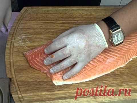 Классический вариант засолки красной рыбы от Рустама Тангирова. - YouTube