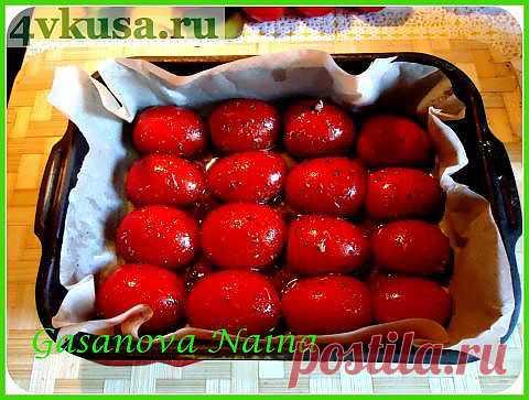 Вяленые томаты...))) | 4vkusa.ru