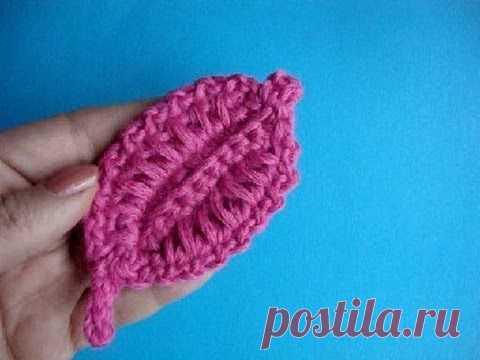 Как вязать листик крючком  Урок297- How to crochet leaf - YouTube