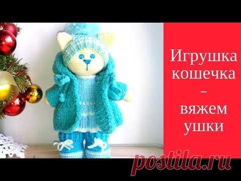 El juguete koshechka por el gancho el Esquema y el vídeo Tejemos la clase maestra uschki