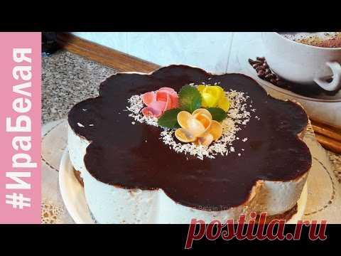 ¡LA TORTA PRESENTE LA LECHE DE PÁJAROS, LA MEJOR RECETA! | Irina Belaja