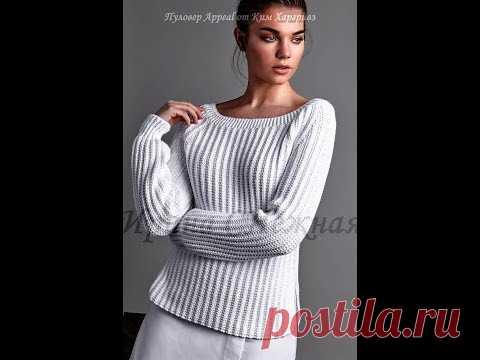 Пуловер Appeal от Ким Харгривз