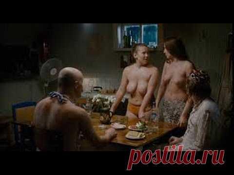 фильмы для взрослы советские