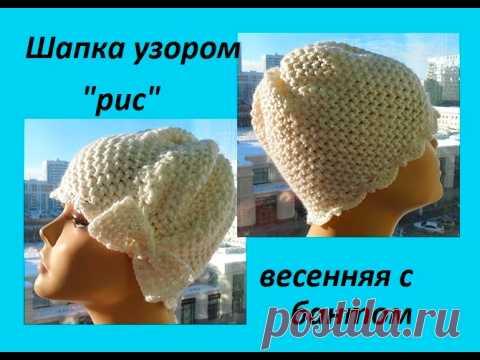 шапка крючком узором рисcap Spring Romantic Crochet вязаные