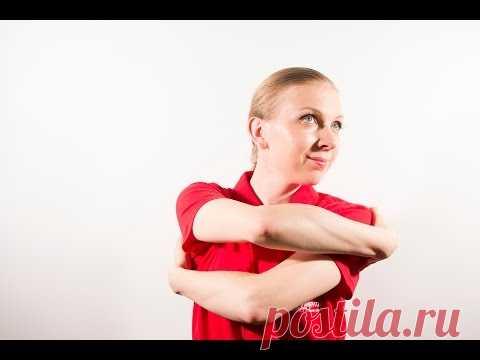 Дыхательная гимнастика. Упражнение 3 - YouTube