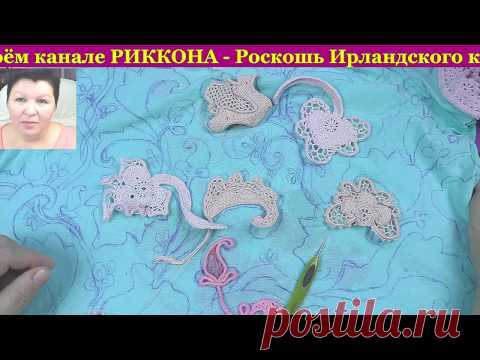 """In the MORNING on November 3 in 8:00ch Моск.""""ПОСИДИМ we WILL TIE the air ТОП"""""""
