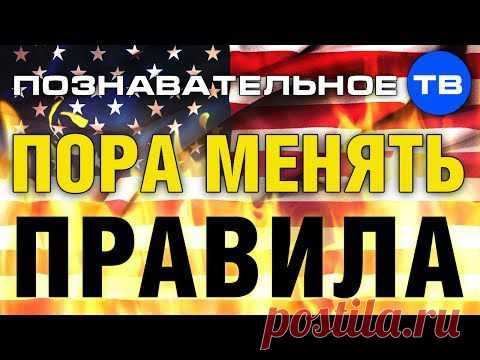 It is time to change rules (Informative TV, Sergey Baburin) - YouTube