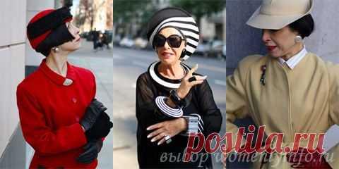 """свой стиль после 50. """"Самое главное в одежде, которую носит женщина, это сама женщина"""" Ив Сен Лоран"""