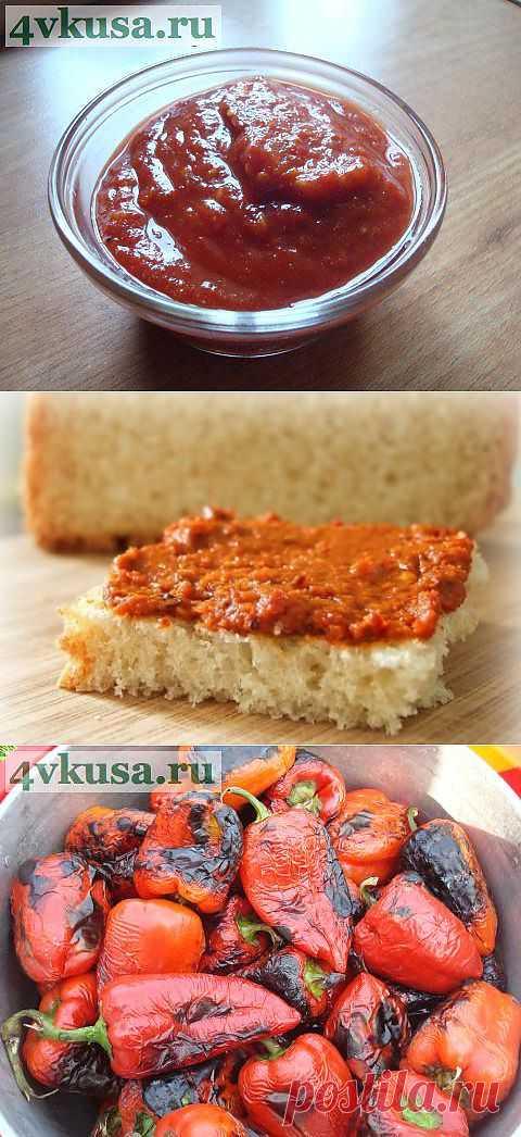 """Лютеница""   4vkusa.ru"