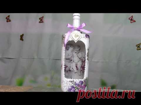 "Бутылка с ангелами/Bottle with angels.The method of ""reverse decoupage"". ХоббиМаркет"