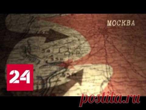Битва за Москву: провал гитлеровского блицкрига . Чёрт побери