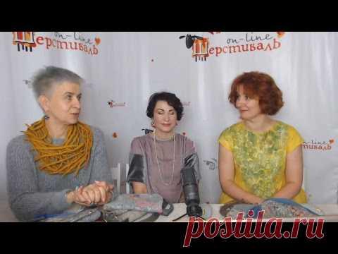 """Шерстиваль 2018 А.Халайджи """"Сумочные истории"""""""