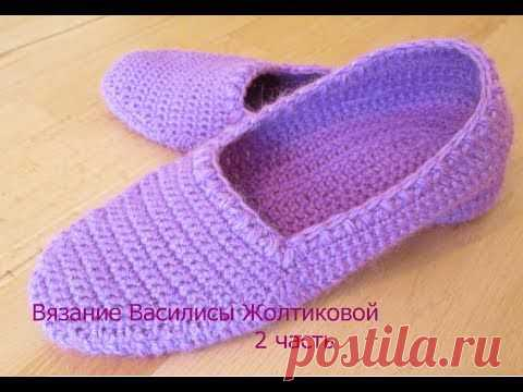 """Slippers a hook with a high heel. """"Сирень"""". 2nd part. Crochet slippers. - YouTube"""