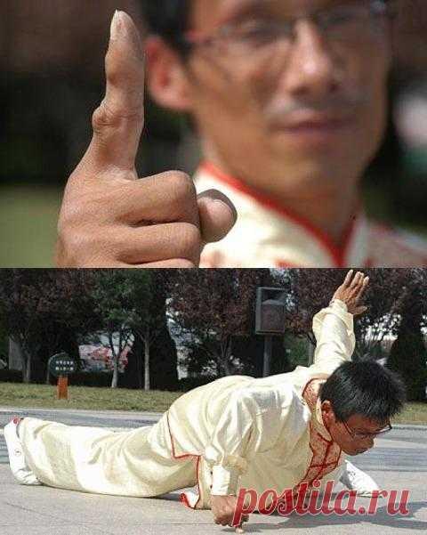 Самый сильный палец в мире принадлежит 56-летнему китайцу Фу Бингли. В книгу рекордов Гиннеса он попал после того, как смог сделать 12 отжиманий на одном пальце. Проникнуться уважением к этому человеку можно, попробовав опереться на указательный палец всем весом своего тела