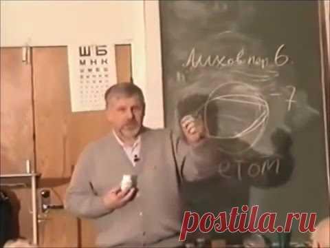 ШОК ! Лекарство от всех болезней. Профессор Жданов