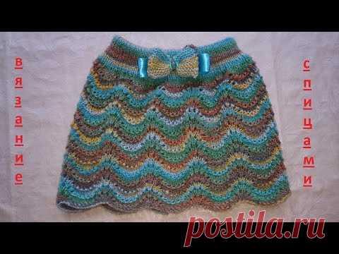 ¡La LABOR de punto! Para los principiantes. ¡La FALDA infantil tejida! knitting
