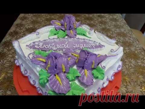Adornamiento de las tortas por la crema la Torta con el estilo LAMBET el Maestro la clase por la flor el IRIS Cake decoration
